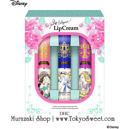 พร้อมส่ง ** DHC Lip Cream 1.5g Japan Limited DISNEY Princess Be Elegant! สุดยอดลิปมัน ช่วยบำรุงริมฝีปากนุ่มชุ่มชื้น ไม่แห้งคล้ำ มาในแพคเกจแบบลิมิตเต็ดลาย Jasmine, Cinderella และ Rapunzel สุดน่ารัก