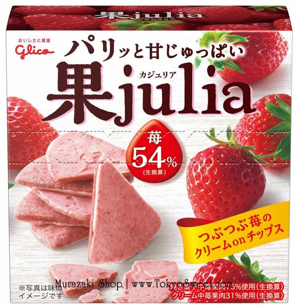 พร้อมส่ง ** Glico KaJulia Strawberry สตรอว์เบอร์รี่ชิพ แผ่นบาง กรุบกรอบ ราดด้วยครีมผสมเนื้อสตรอว์เบอร์รี่ บรรจุ 42 กรัม