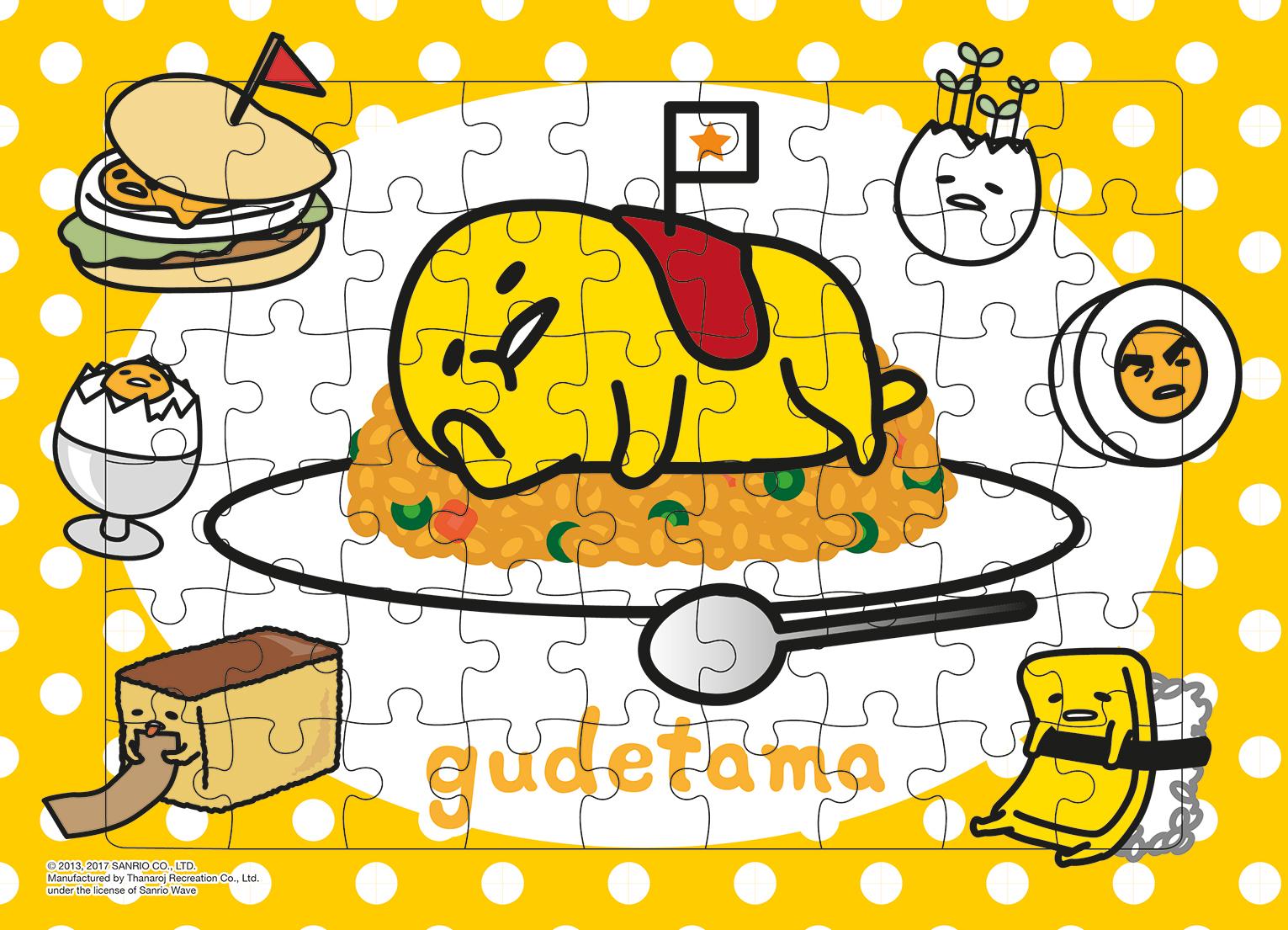 จิ๊กซอว์ 54 ชิ้น แบบแผ่นพร้อมถาดรอง ลายลิขสิทธิ์ ซานริโอ Sanrio กูเดทามะ ไข่ขี้เกียจ GUDETAMA ขนาด 25.5 x 36 ซม.