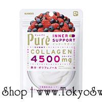 พร้อมส่ง ** Pure Gummy Inner Support COLLAGEN 4500mg - Mix Berry Yugurt เยลลี่กัมมี่รสโยเกิร์ตมิกซ์เบอร์รี่ ผสมคอลลาเจน 4500mg มีวิตามินซี และไฮยารูรอนช่วยให้ผิวสวย บรรจุ 63 กรัม