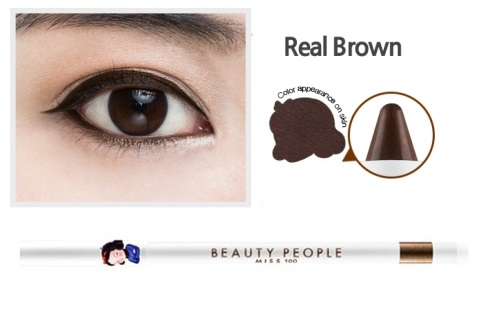 ++พร้อมส่ง++Beauty People Miss 100 Auto Super Gel Pencil Liner 0.5g #Real Brown