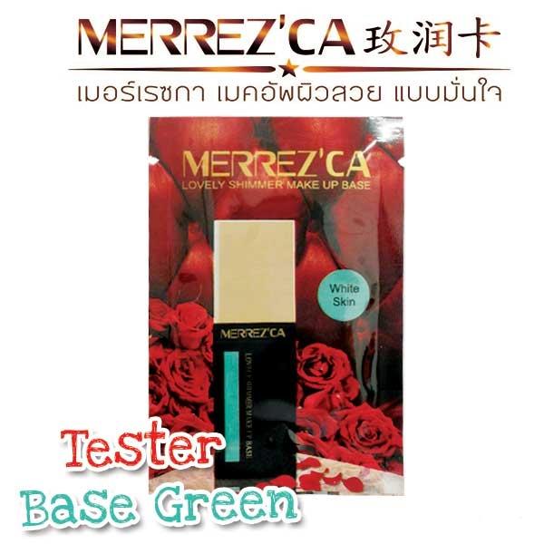Tester Merrez'ca Lovely Shimmer Make-Up Base สีเขียว