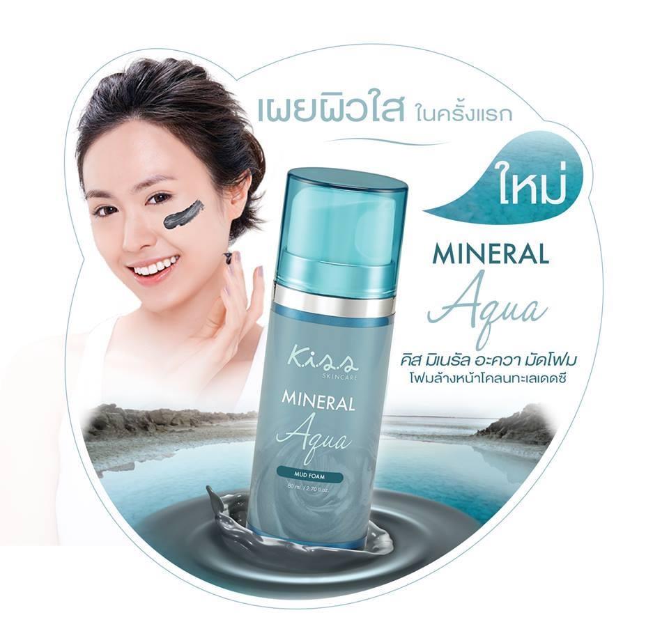 โฟมโคลนทะเลเดดซี (Dead Sea) K.I.S.S Skincare Mineral Aqua Mud Foam