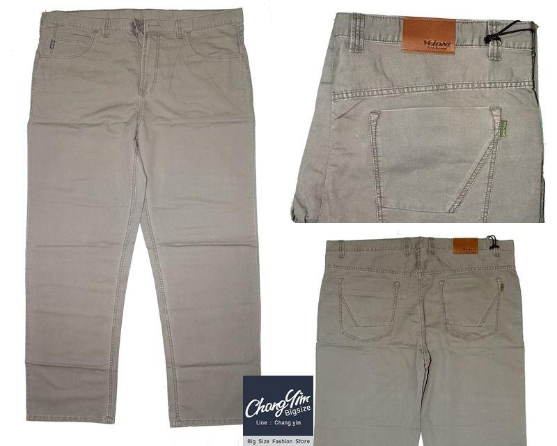 """40-54"""" กางเกงขายาว ผู้ชายอ้วน ยี่ห้อ VELONI #3651 ทรงกระบอก 100% cotton"""