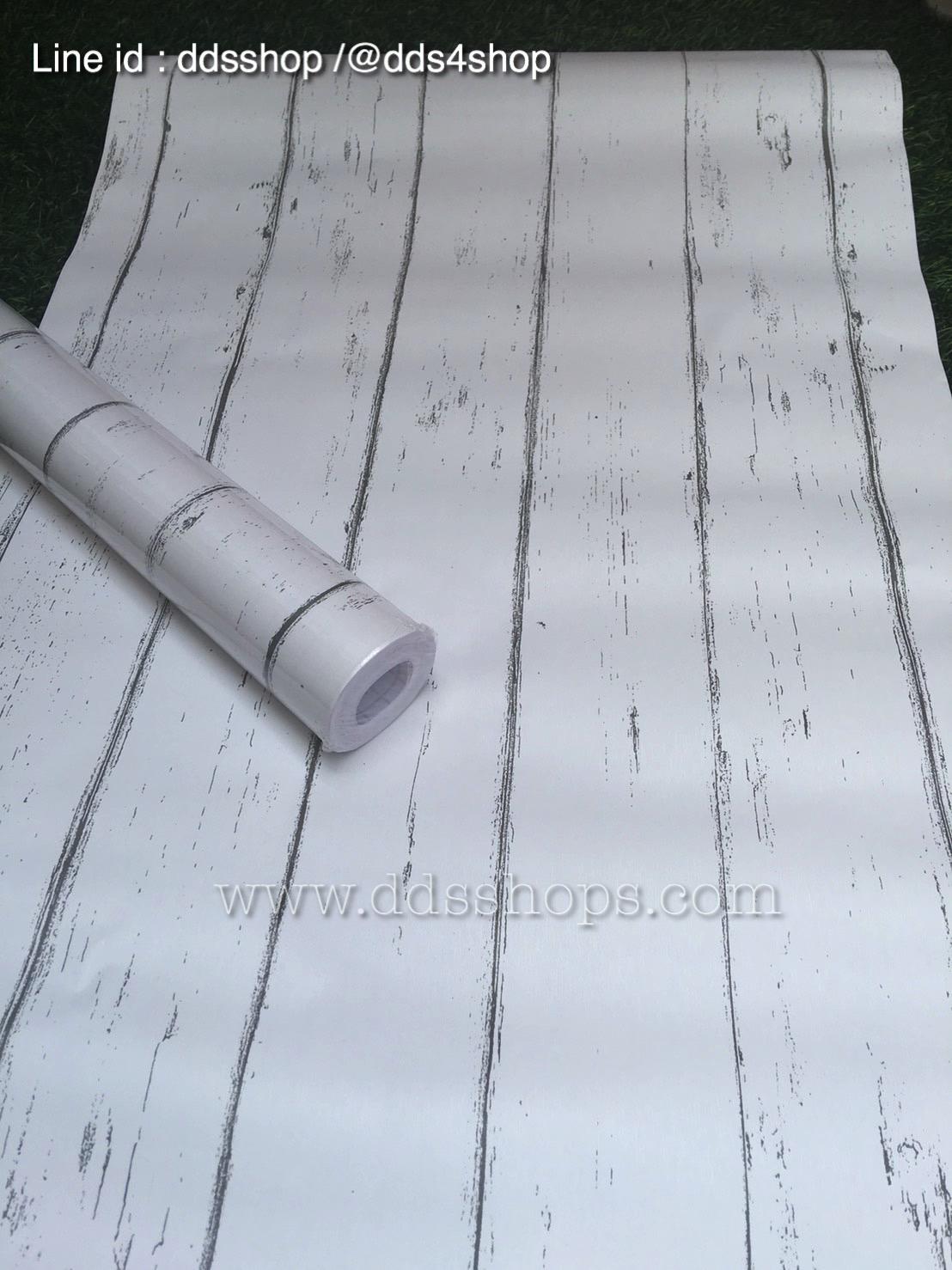 "Wallpaper Sticker วอลล์เปเปอร์แบบมีกาวในตัว ""ลายไม้สีขาว"" กว้าง 45cm x 10m"