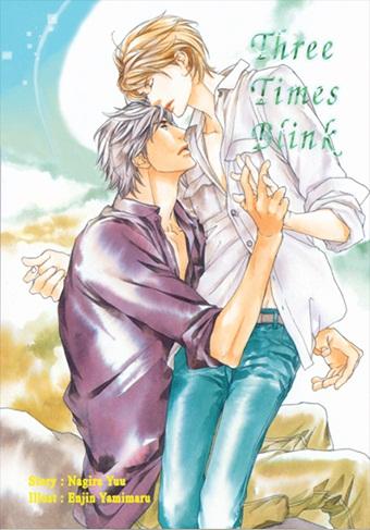 Three Times Blink : Nagira Yuu