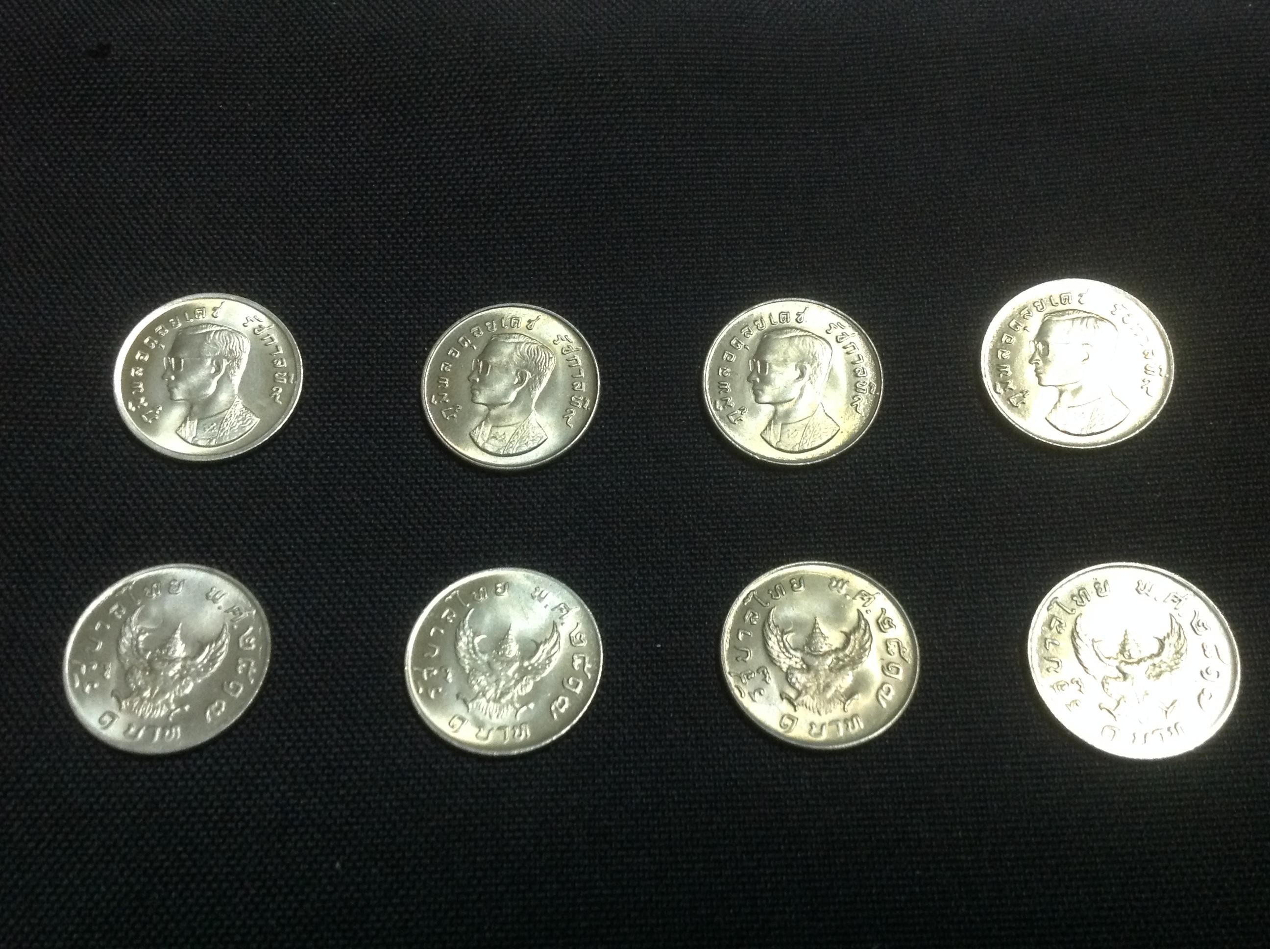 เหรียญ 1 บาท พ.ศ.2517 พญาครุฑ(ไม่ผ่านการใช้งาน/ราคาต่อเหรียญ)