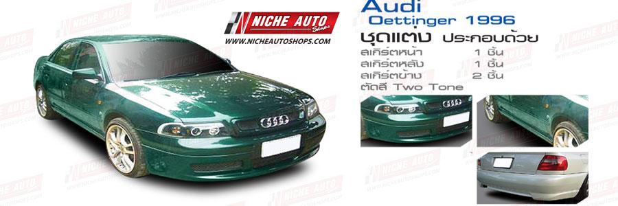 Audi Oettinger 1996