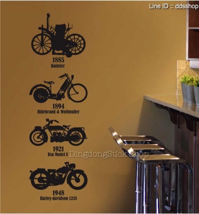 "Transparent Wall Sticker ""รถมอเตอร์ไซด์ลายเส้นสีดำ"" ความสูง 140 cm ความกว้าง 40 cm"