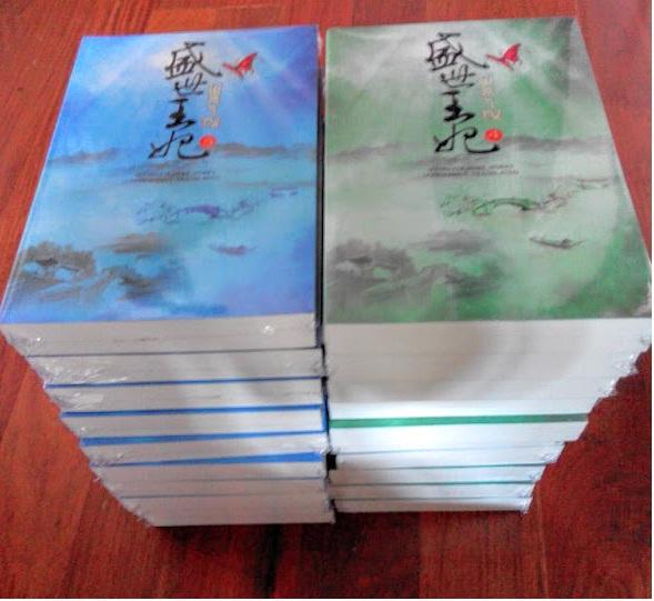 ผลาญ ภาค 2 เล่ม 4-5 (จบ) - เชียนซานฉาเค่อ