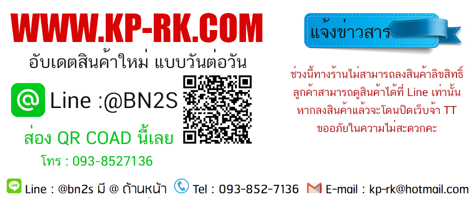 KP-RK