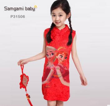 Pre-order ชุดเอลซ่า / Size 120 cm