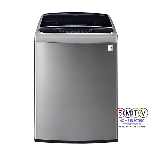 เครื่องซักผ้าฝาบน 20 กก LG รุ่น WT-S2085TH จัดรายการ ถูกที่สุด