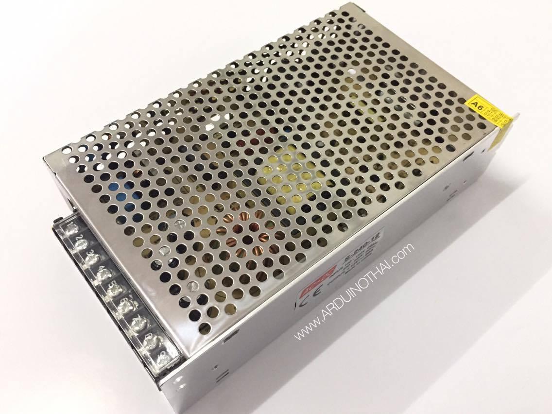 Switching 12V 20A แหล่งจ่ายไฟ 12V 20A