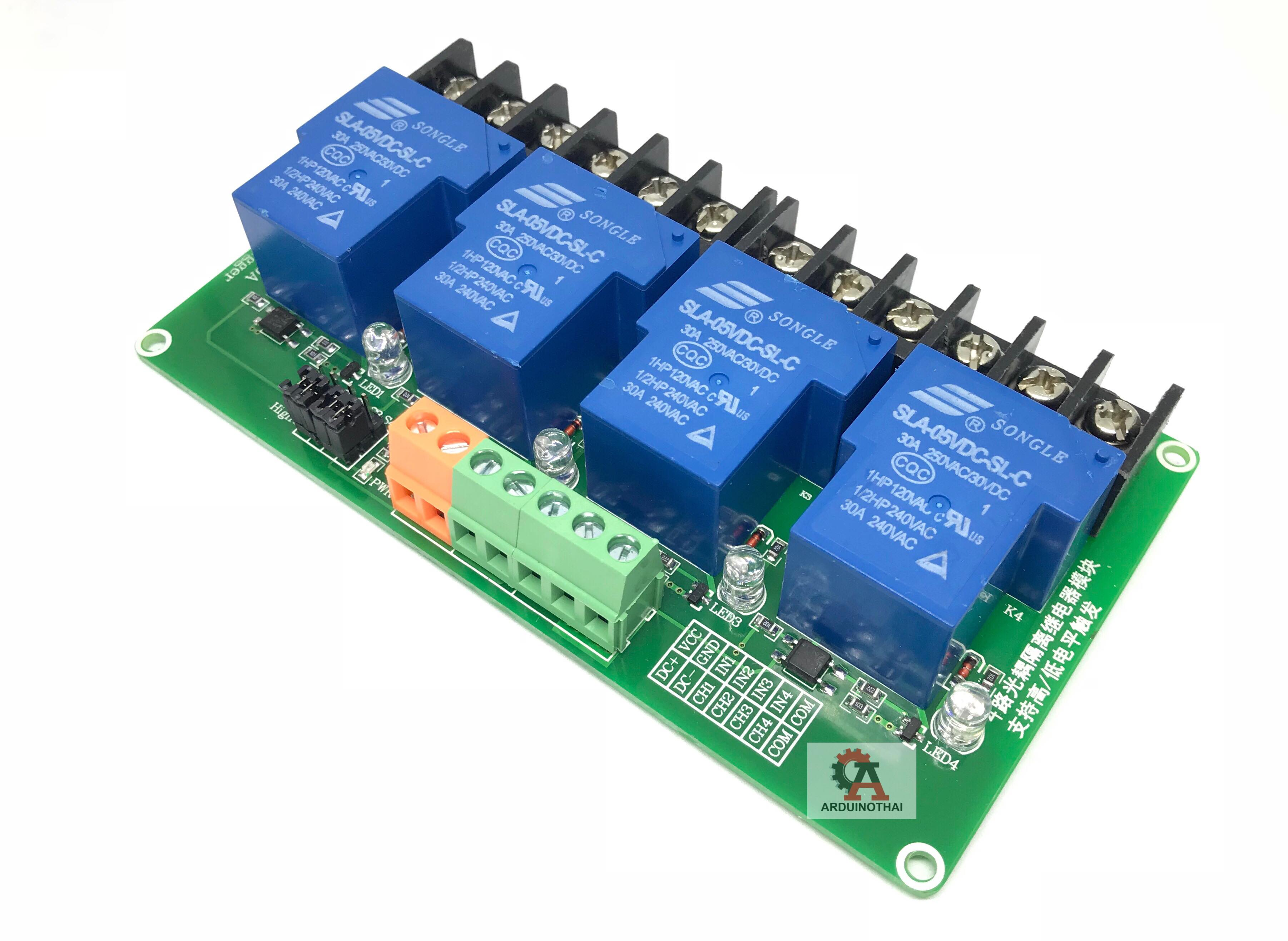 4 Channel Relay 5V High And Low Trigger 240V/30A Module