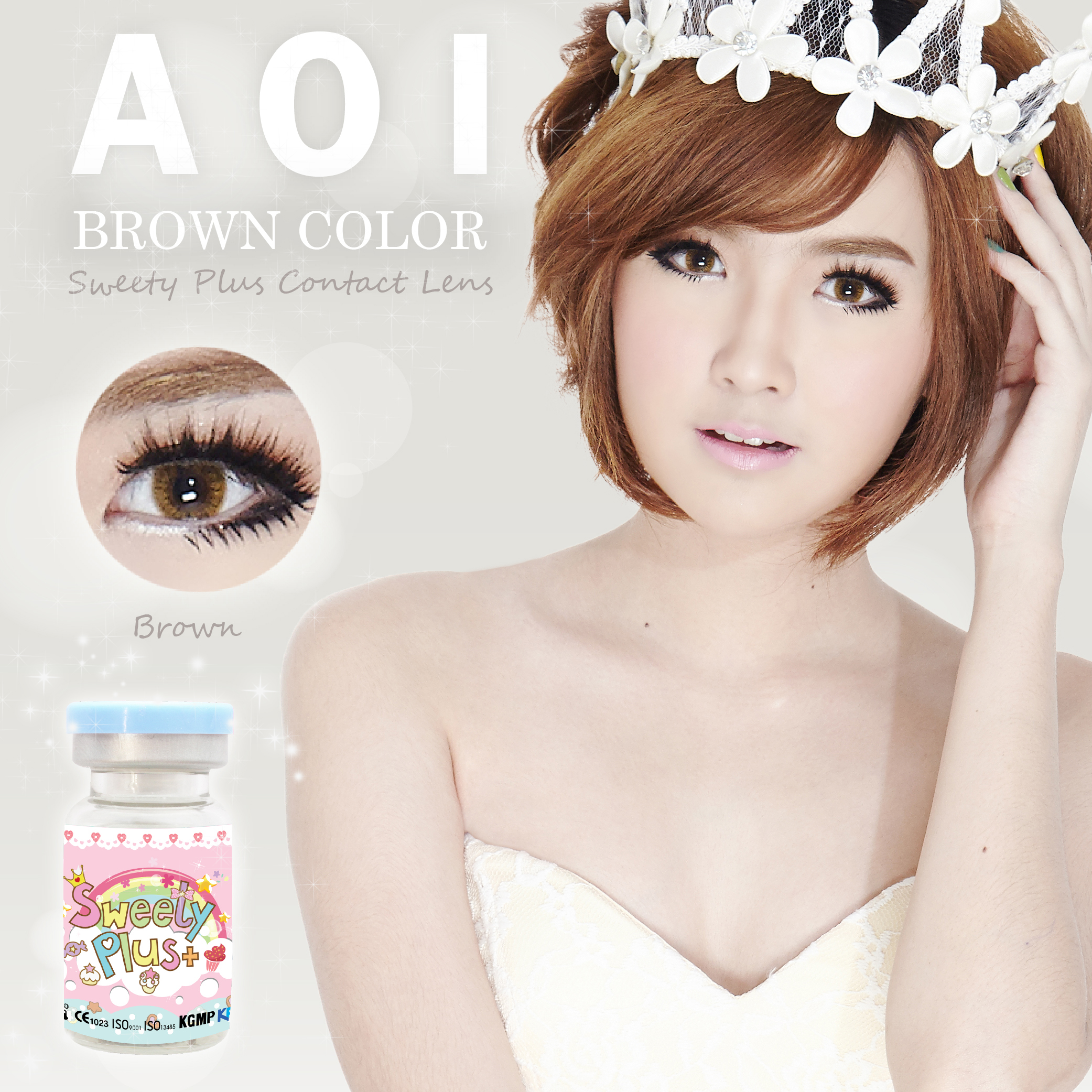 AOI - brown