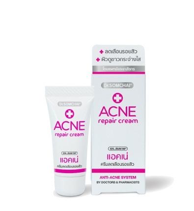ดร.สมชาย Acne repair cream แอคเน่ลดรอยสิว