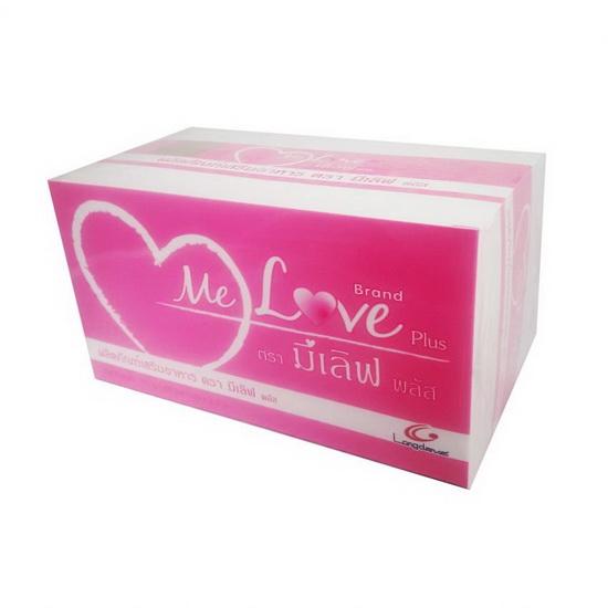 Me Love Plus มี เลิฟ พลัส