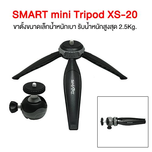 SMART mini Tripod XS-20