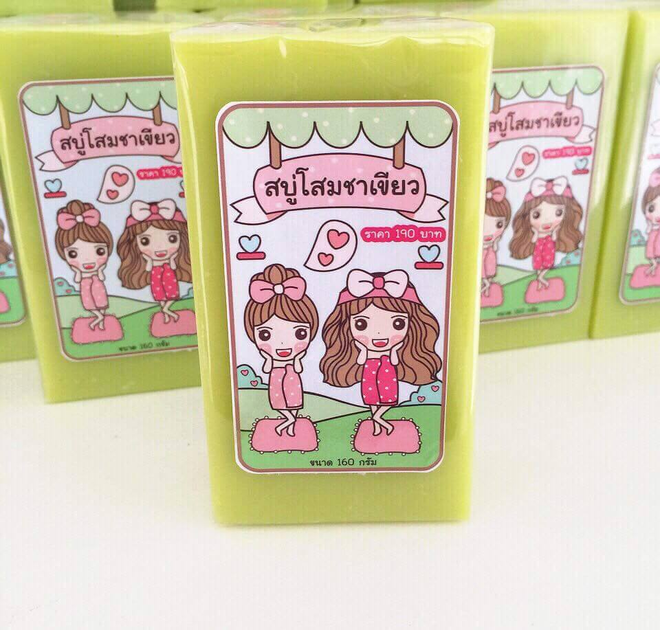 Ginseng Greentea Soap สบู่โสมชาเขียว บิ๊กไซส์ ใช้นาน