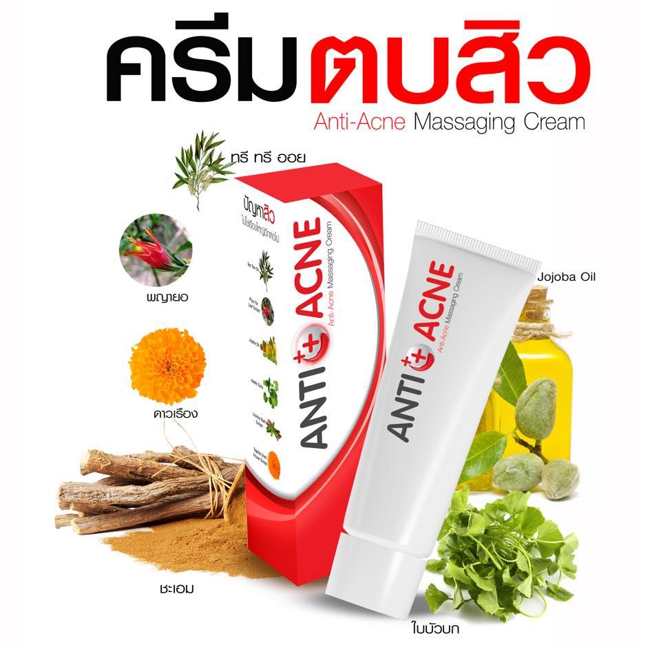 EVE'S Anti-Acne Massaging Cream อีฟส์ แอนตี้ แอคเน่ มาซซาจจิ้ง ครีม ครีมตบสิว ปัญหาสิว ไม่ใช่เรื่องใหญ่อีกต่อไป