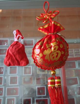 ถุงแดงสุดยอดวัตถุมงคล