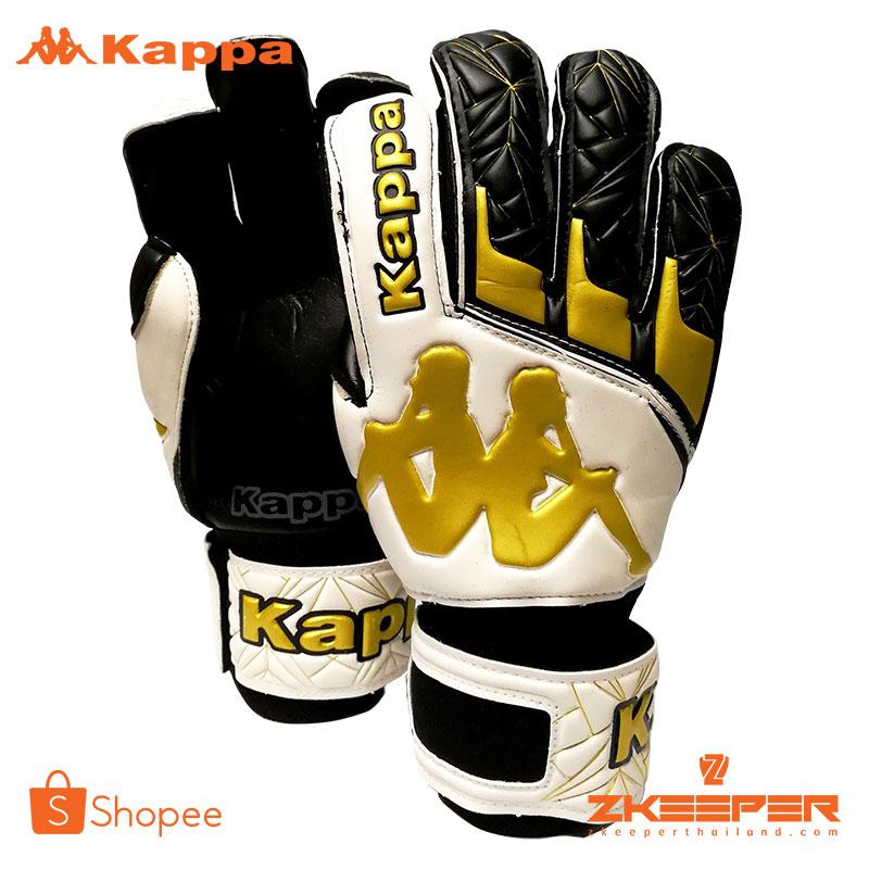ถุงมือผู้รักษาประตู Kappa รุ่น GV1508WN ขาว-ดำ