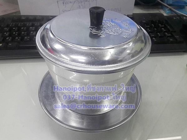 ฮานอยพอต,Hanoipot ที่ชงกาแฟ Code: 037-Hanoipot-ใหญ่