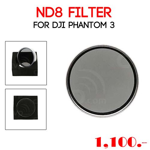 ND8 Filter For DJI Phantom 3