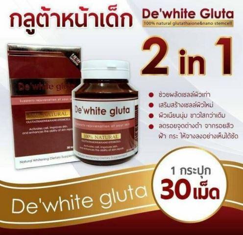 De'White Gluta ดีไวท์ กลูต้า New Package!! รุ่นกล่อง 30 เม็ด กลูต้าผิวขาว ปฏิวัติวงการผิวขาวเนียนใสครั้งใหม่กับกลูต้าสเต็มเซลล์โอเวอร์ไวท์ กลูต้าหมื่นกว่ามิลลิกรัม หน้าใส ผิวขาว แบบ 2 in 1 ลดเลือนริ้วรอย หลุมสิว ฝ้ากระจุดด่างดำ