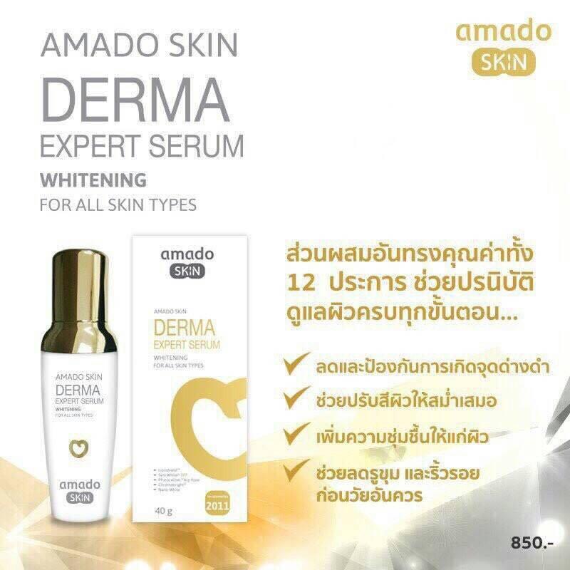 Amado Skin Derma Expert Serum Whitening 40 g. เซรั่มไวท์เทนนิ่งเพื่อผิวขาวใส เงาเด้ง เห็นผลเร็วใน 14 วัน สารสกัดพรีเมี่ยมนำเข้าจากเยอรมัน ช่วยลดและป้องกันการเกิดจุดด่างดำ ปรับสีผิวให้สม่ำเสมอ เพิ่มความชุ่มชื้นให้แก่ผิว กระชับรูขุมขน และริ้วรอยก่อนวัยอันคว