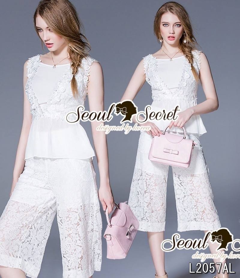 Seoul Secret Say's... Lacey V Pricess Lace set