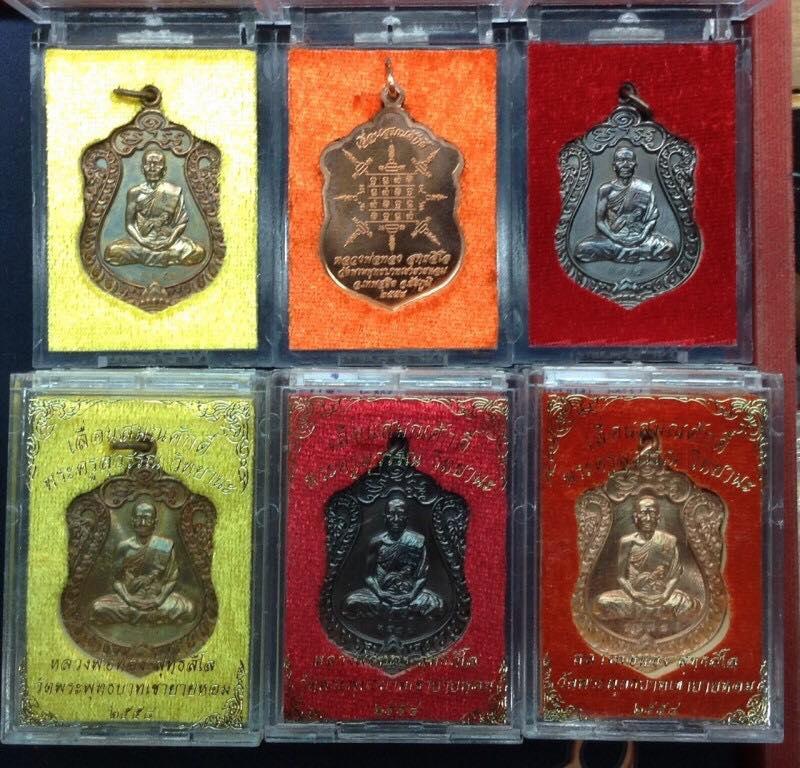 เหรียญเสมา เลื่อนสมณศักดิ์ 2558 หลวงพ่อทองพุทธบาทเขายายหอม ชัยภูมิ มีมาแบ่ง 3 เนื้อสุดท้ายค่ะ http://line.me/ti/p/%400611859199n