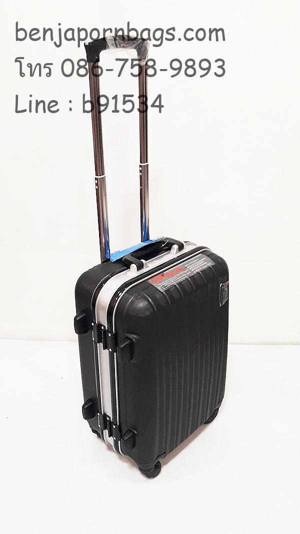 กระเป๋าเดินทาง Hipolo C02 ขอบอลูมิเนียม สีดำ 20 นิ้ว