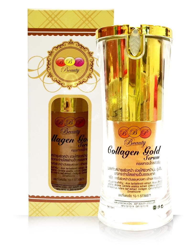COLLAGEN GOLD SERUM เซรั่มทองคำ
