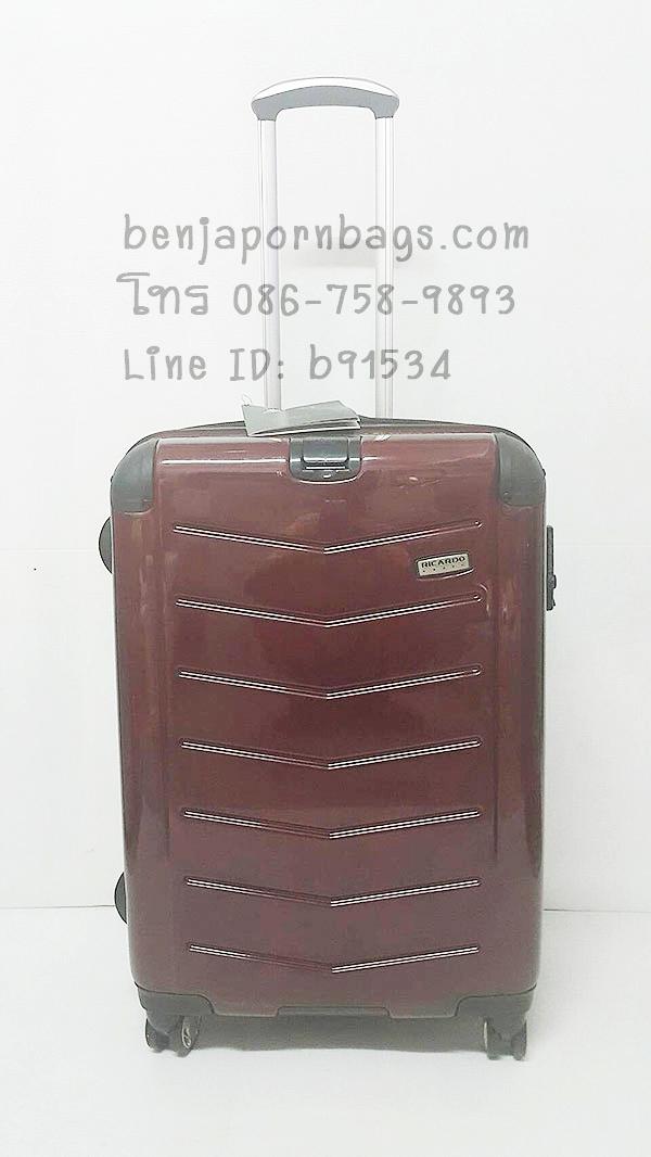 กระเป๋าเดินทางล้อลาก ยี่ห้อ Ricardo รุ่น Rodeo Drive สีแดง จากอเมริการับประกัน 10 ปี