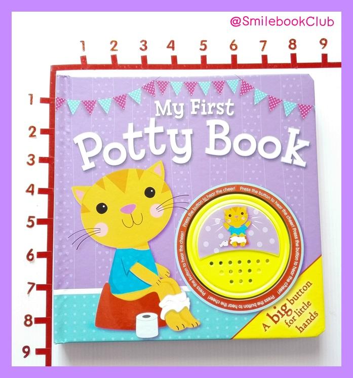 My First Potty Book - Sound Book