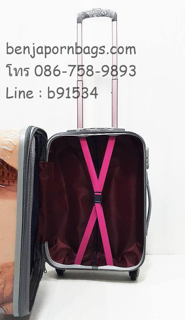 กระเป๋าเดินทาง