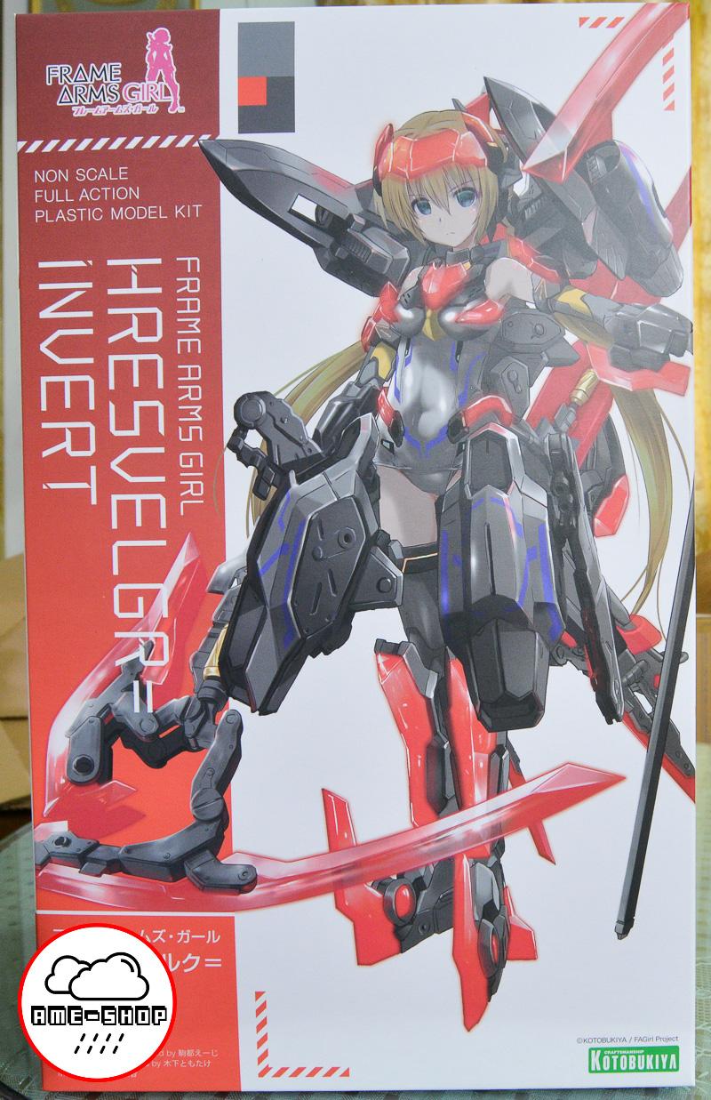 Frame Arms Girl - Hresvelgr=Invert Plastic Model(In-Stock)