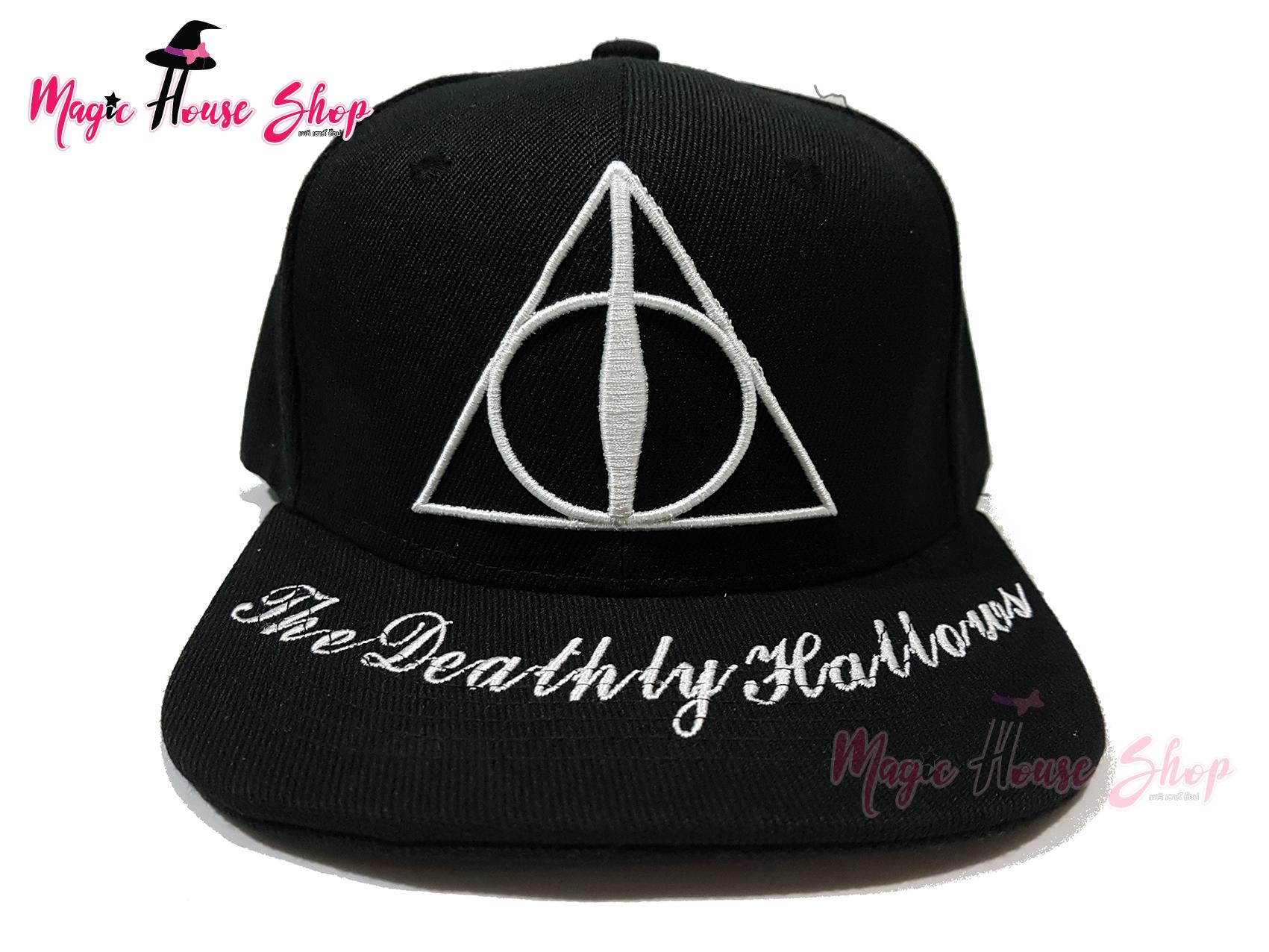 หมวกแก๊ป Harry Potter เครื่องรางยมทูต