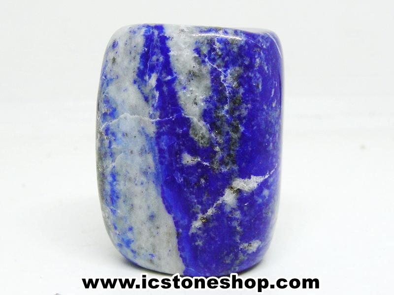 ลาพิส ลาซูลี่ Lapis Lazuli ขัดมันขนาดพกพา (57g)