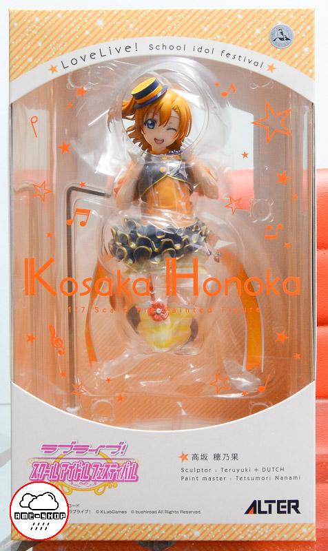 Love Live! School Idol Festival - Honoka Kosaka 1/7 Complete Figure(In-Stock)