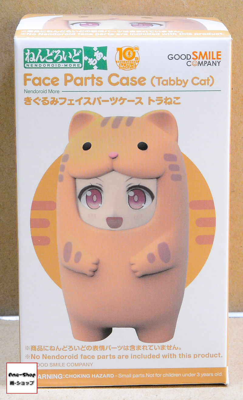 Nendoroid More - Kigurumi Face Parts Case (Tabby Cat) (In-stock)