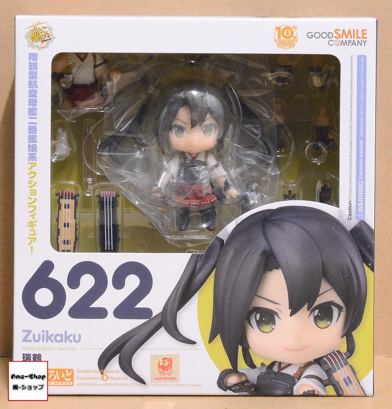 Nendoroid - Kantai Collection -Kan Colle- Zuikaku (In-stock)