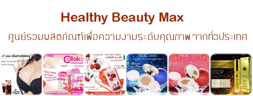 Healthy Beauty Max