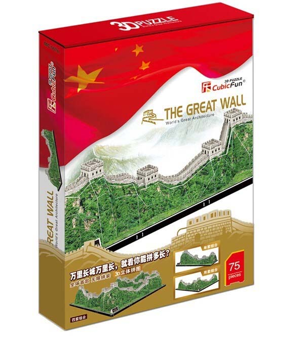 3D Puzzle Cubic Fun The Great Wall