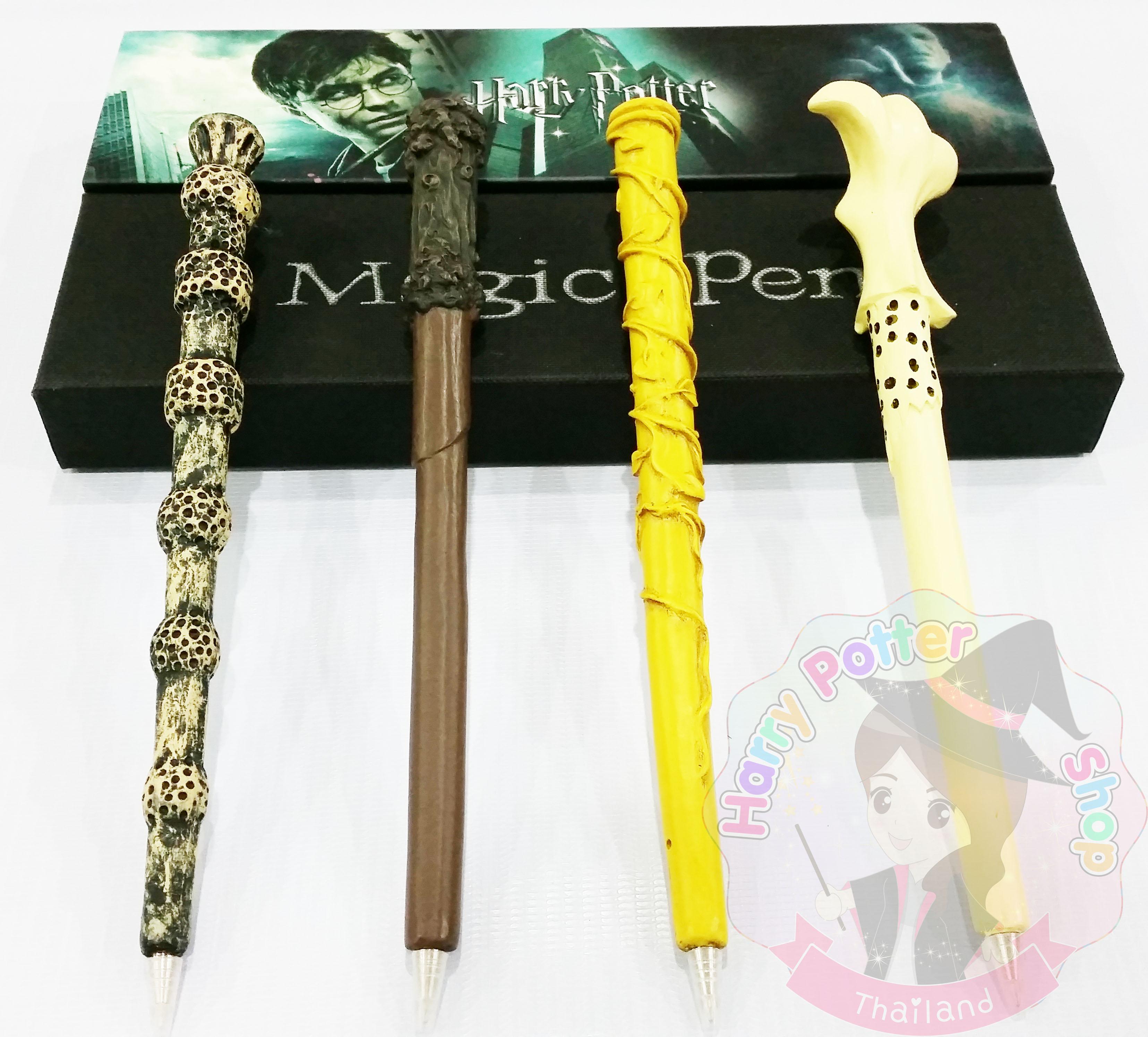 ปากกาไม้กายสิทธิ์