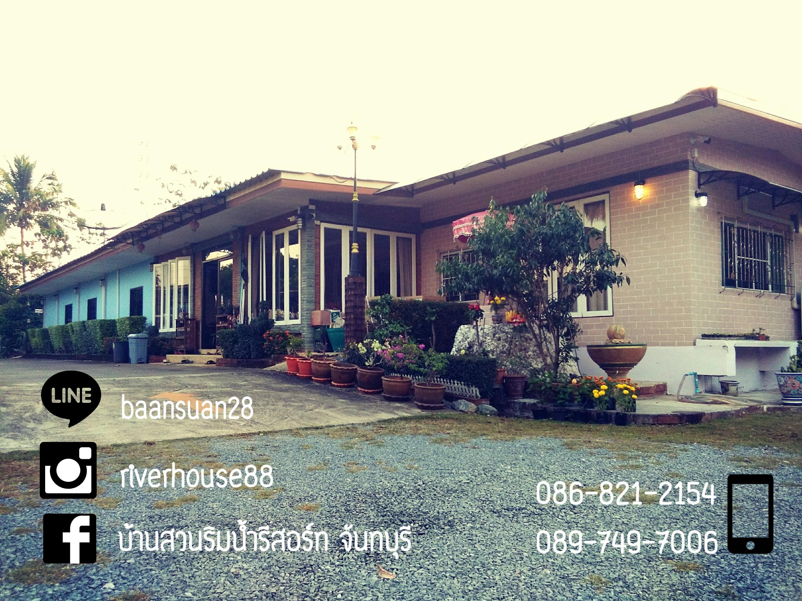 บ้านสวนริมน้ำรีสอร์ท จันทบุรี ที่พักของนักเดินทางในบรรยากาศสไตล์บ้านในสวนติดริมแม่น้ำจันทบุรี
