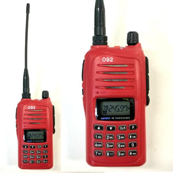 วิทยุสื่อสาร 5วัตต์ รุ่น 092 ใช้งานง่าย 160ช่อง