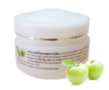 ครีมแอปเปิ้ลคอลลาเจนหน้าใส ช่วยปรับผิวให้ขาวกระจ่างใส ลดจุดด่างดำ บำรุงผิวให้เนียนนุ่ม ชุ่มชื้น